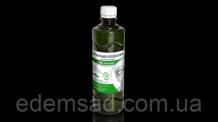 """Органический ополаскиватель для полости рта """"Bisheffect-Homeopathic"""", 500г"""