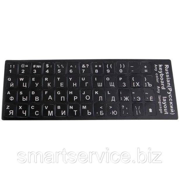 Наклейка на клавиатуру (Русский-Английский язык)