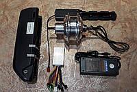 Электро набор для велосипеда 36V, 350W.
