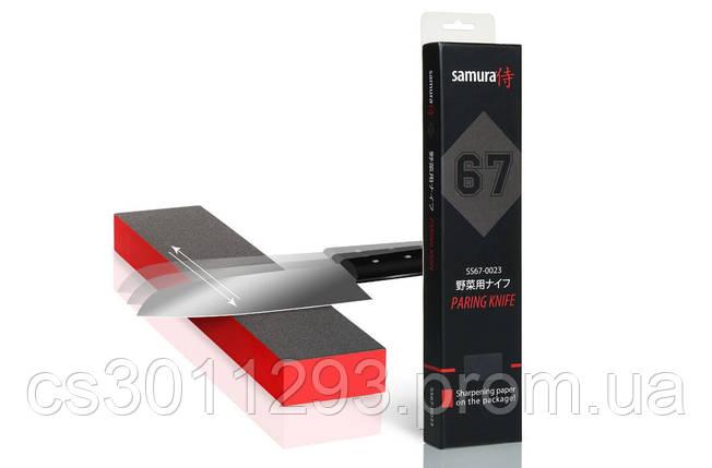 Нож кухонный универсальный 150 мм Samura 67 (SS67-0023), фото 2