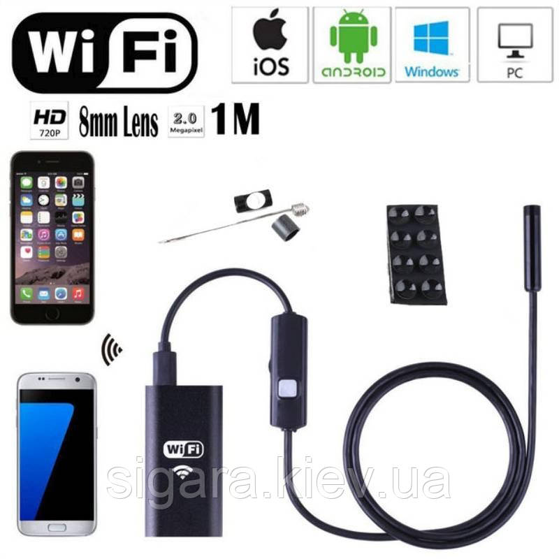 Эндоскоп c Wi Fi 1 метр для IOS, Android, Windows