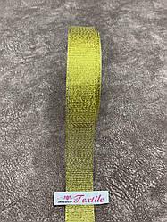Стрічка парча 2.5 см (золото) 23 м