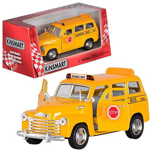 """Машина металлическая Kinsmart """"Chevrolet Suburban School Bus"""", в подарочной коробке"""