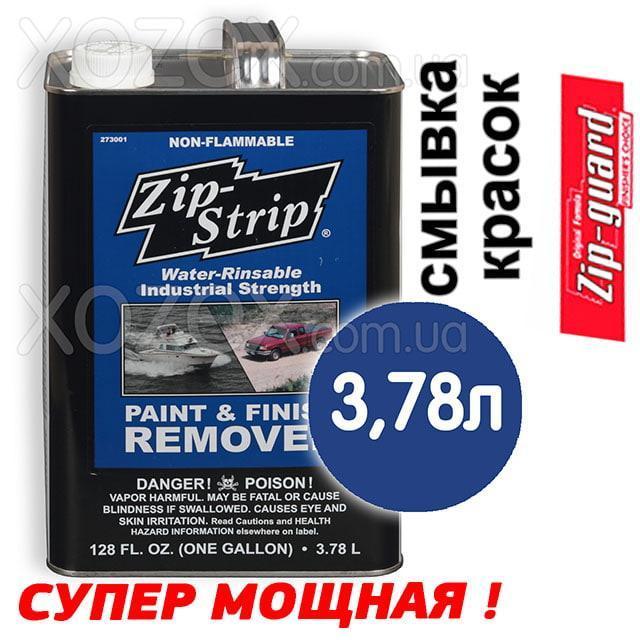 """Промышленная смывка старой краски США """"Zip Strip"""" Zip- Guard 3,78лт"""
