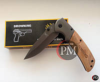 Нож складной Browning 354