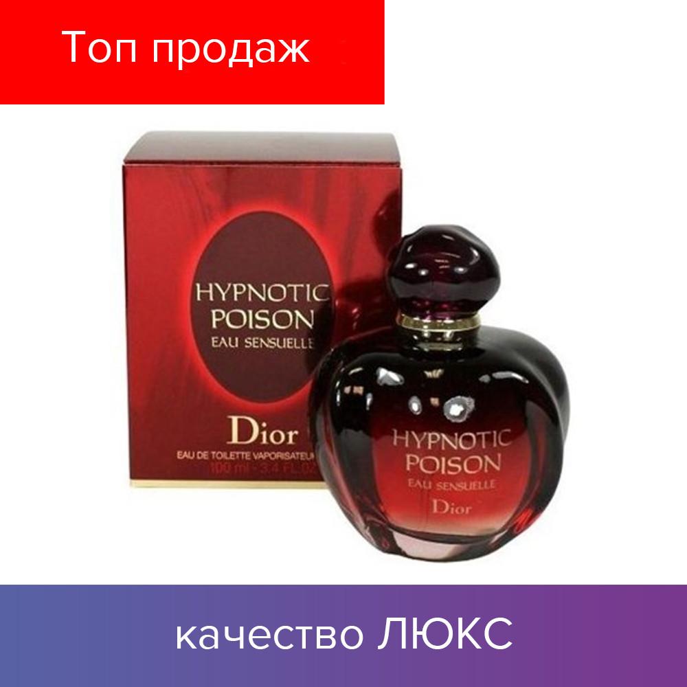 Christian Dior Hypnotic Poison Eau Sensuel Eau De Toilette 100 Ml