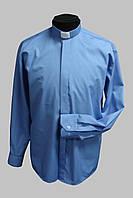 Рубашка для священников  голубого цвета с длинным рукавом