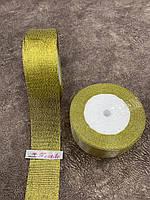 Лента парча 4 см (золото) 18 м