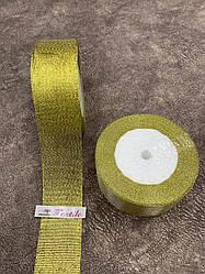 Стрічка парча 4 см (золото) 18 м