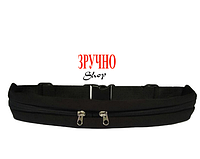 Спортивный пояс для телефона Elastic Sport Belt (черный), фото 1