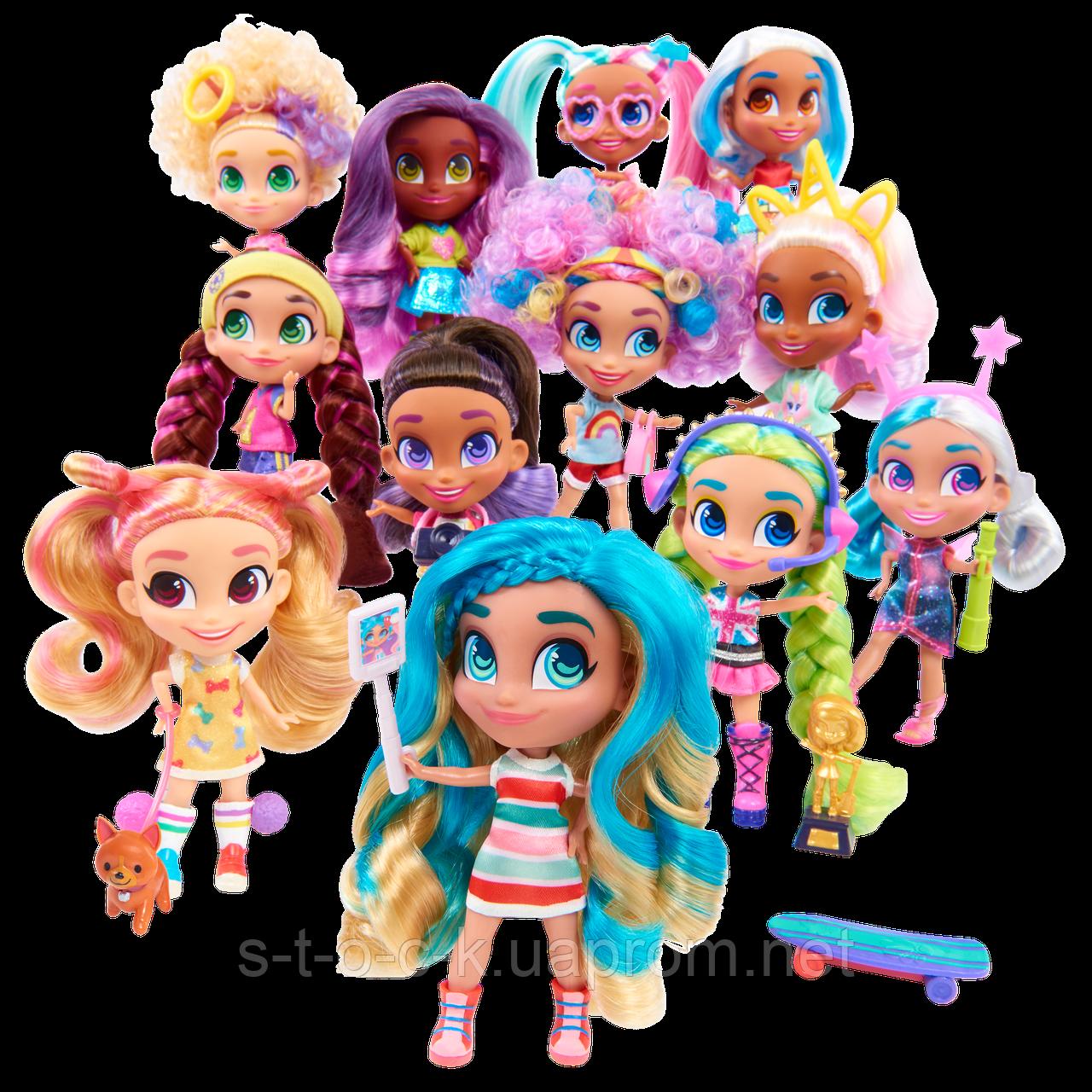 """Кукла Hairdorables """"Стильные подружки"""" Оригинал!"""
