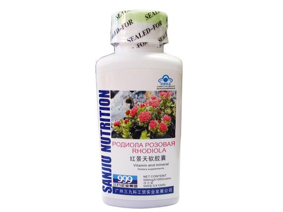 Капсулы Родиола розовая (Золотой корень) - Антистрессовое и антидепрессантное действие100 шт. по 500 мг., фото 2