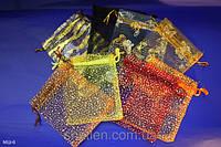 Пополнение ассортимента мешочков для упаковки ювелирных изделий