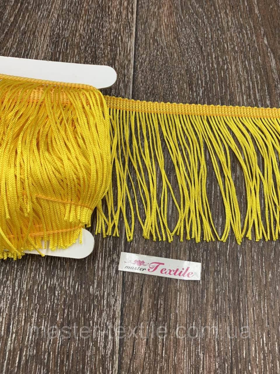 Танцевальная бахрома 10 см  (жёлтый)