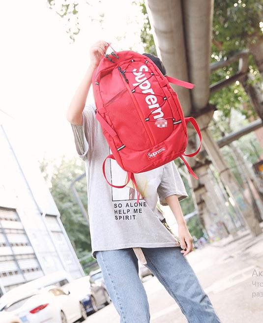 Рюкзак красивый Supreme