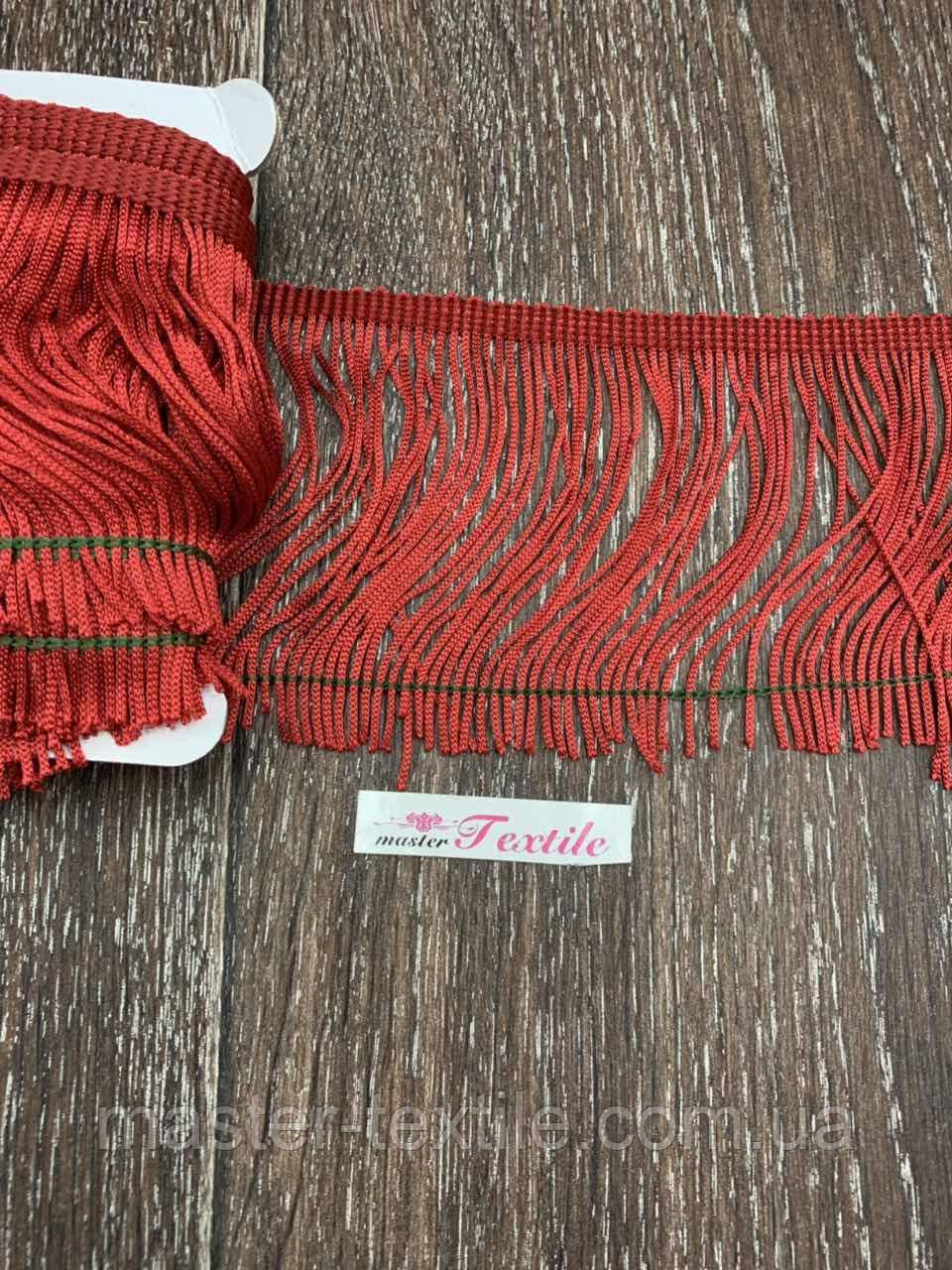 Танцевальная бахрома 10 см (тёмно красный)