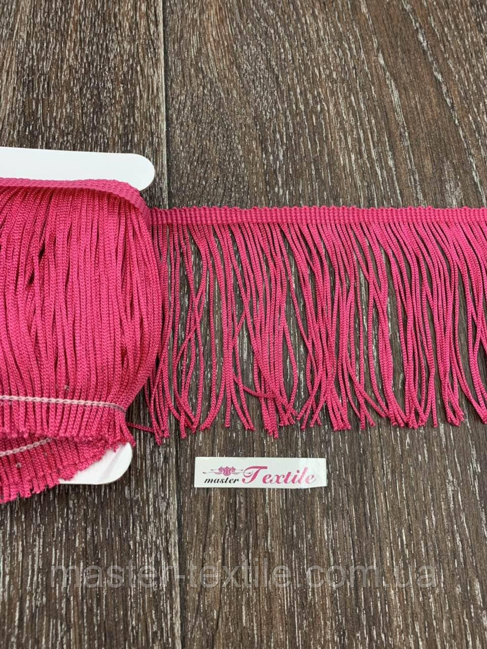 Танцевальная бахрома 10 см  (ярко розовый)