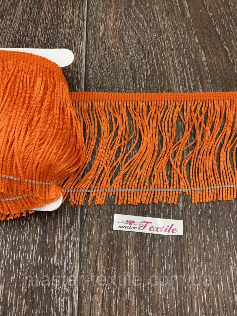 Танцевальная бахрома 10 см  (оранжевый)