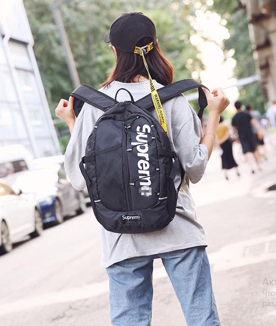 Рюкзак чёрный модный Supreme