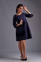 Синее женское замшевое платье а-силуэта,отделанное пайеткой. Размеры : 50-52, 54, 56