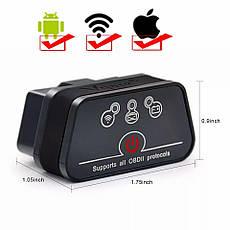 Діагностичний автосканер Vgate iCar2 ELM 327 OBD2 V2.1 WiFi для Android, iOS, Windows Black, фото 3