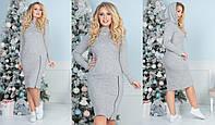 Повседневное платье большого размера из ангоры софт от ТМ SOROKKA- Размеры: 48,50,52,54