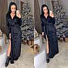 Вечернее велюровое платье в пол женское  Адель 8377