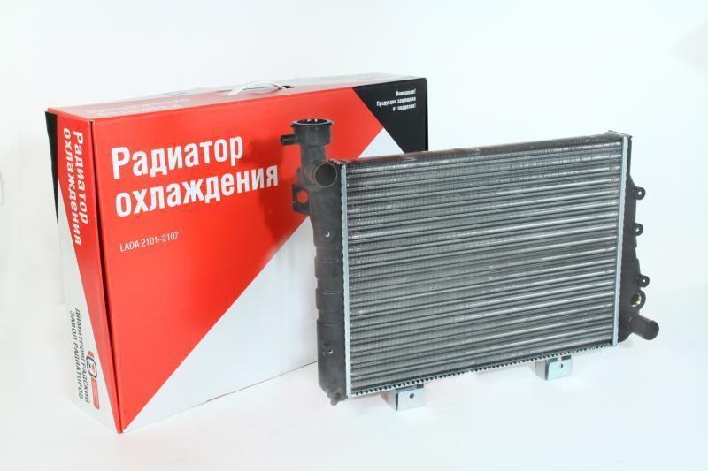 Радиатор охлаждения 2104, 2105, 2107 алюминиевый ДААЗ с отверстием под датчик
