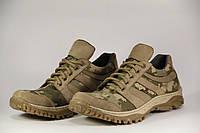 Тактические кроссовки облегченки - пиксель кайот