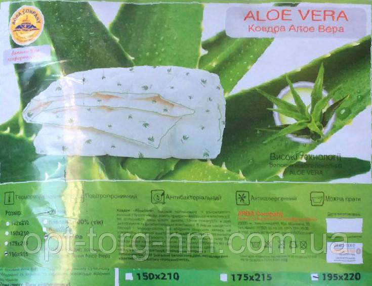 Набор одеял (3 шт.) 150*210 Bamboo, Aloe Vera, Eucalyptus ARDA Company ЦЕНА УКАЗАНА ЗА 1 ШТ.