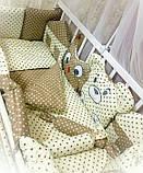 Постельный комплект в детскую кроватку Bonna, фото 6