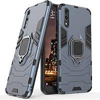 Чехол Ring Armor для Huawei P20 Синий