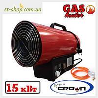 Газовая тепловая пушка Crown LXG 15 кВт, фото 1