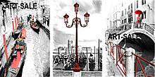 Модульна картина Венеція закохані