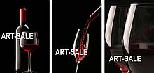 Модульна картина Вино