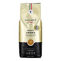 Кофе в зернах - CREMA e AROMA - 100% Arabica, 1 кг. - O'CCAFFE TM - Италия