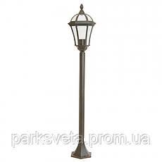 Светильник парковый, стар/медь Real I QMT 11563SJ