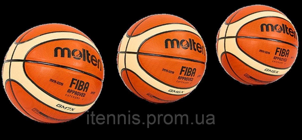 Баскетбольный мяч Molten GM-X size: 5/6/7