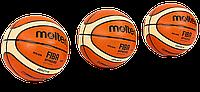 Баскетбольный мяч Molten GM-X size: 5/6/7 , фото 1