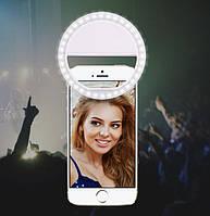 Светодиодное кольцо для селфи Selfie Ring Light, кольцо с подсветкой для селфи