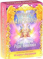 Дорин Вирче Ответы Ангелов (набор из 44 карт) (155342)