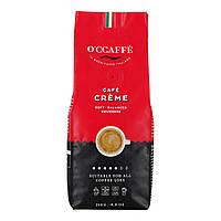 Кофе в зернах - Cafe Creme, 250 грамм. - O'CCAFFE TM - Италия