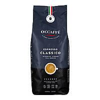 Кофе в зернах - Espresso Classico, 1 кг. - O'CCAFFE TM - Италия