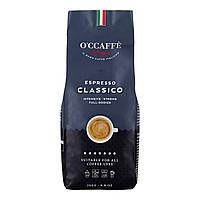 Кофе в зернах - Espresso Classico, 250 грамм. - O'CCAFFE TM - Италия