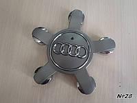 """Оригинальные колпачки в диски Audi/АудиQ5""""звезда"""" 8R0 601 165 135/57/15мм"""