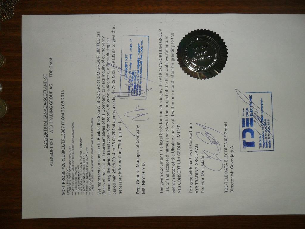 soft probe для Министерства энергетики Украины ( for Energy Ministry of Ukraine)