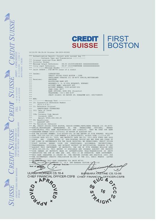 Подтверждение наличия финансов ( POF)