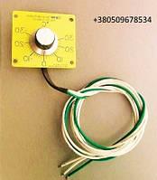 Крутилка селектор  температуры  22-01189-01SV