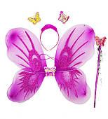 Набор фея-бабочка (Малиновый) 250216-006