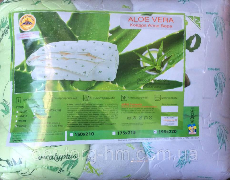 Набор одеял (3 шт.) 175*215 Bamboo, Aloe Vera, Eucalyptus ARDA Company ЦЕНА УКАЗАНА ЗА 1 ШТ.